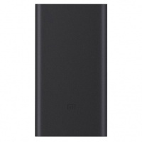 Xiaomi Power Bank 2 10000 mah (black)