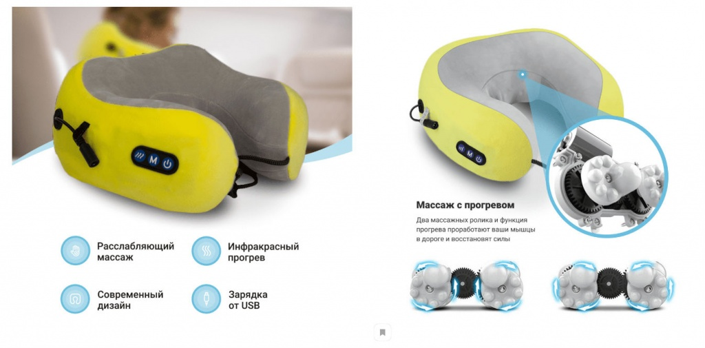 massazhnaya-podushka-dlya-shei-u-shaped-massage-pillow_1ea2c9adeafa07eb0ad116f22a5a80b4.jpg